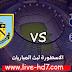 مشاهدة مباراة بيرنلي وتوتنهام بث مباشر بتاريخ 26-10-2020 الدوري الانجليزي