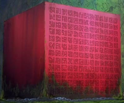 Penjelasan Lengkap Abad Hampa, Poneglyph dan Senjata Kuno didunia One Piece.