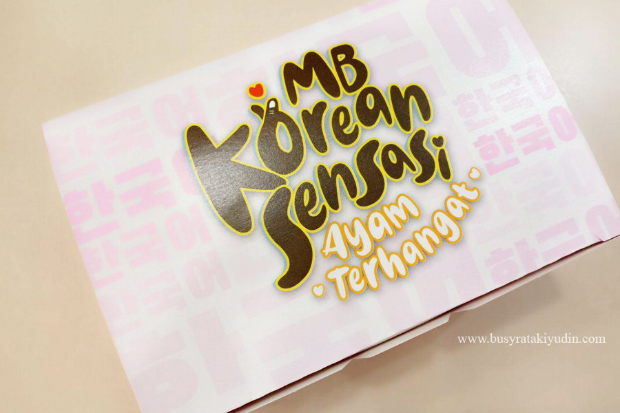 Marrybrown, ayam pedas korean, Marrybrown korean sensasi, ayam pedas,