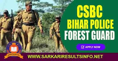 CSBC Bihar Police Forest Guard Apply Online