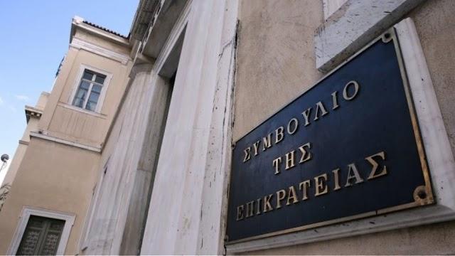 ΣτΕ: Οι Ενώσεις αποστράτων έχασαν τη μάχη για τις συνταξιοδοτικές διαφορές τους-Τι αφορά