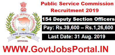 GPSC Deputy Section Officer Recruitment 2019