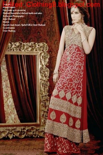 Pakistani Barat Dresses 2015 By Ahsan Hussain For Nikah
