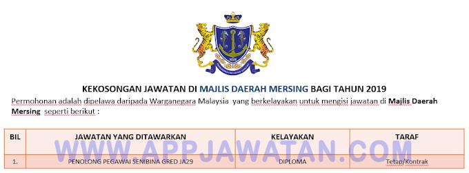 Jawatan Kosong di Majlis Daerah Mersing