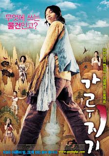 A Tale of Legendary Libido ไอ้หนุ่มพลังช้าง ไวอาก้าเรียกพี่ (2008) [พากย์ไทย+ซับไทย]