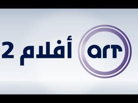 قناة art أفلام 2 بث مباشر art aflam 2