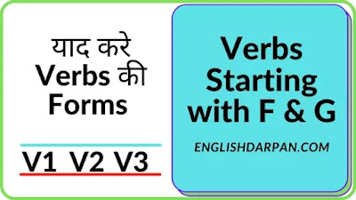 Verbs%2BStarting%2Bwith%2BF