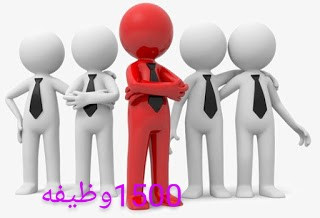 وظائف اليوم السعوديه لشركه ارامكس
