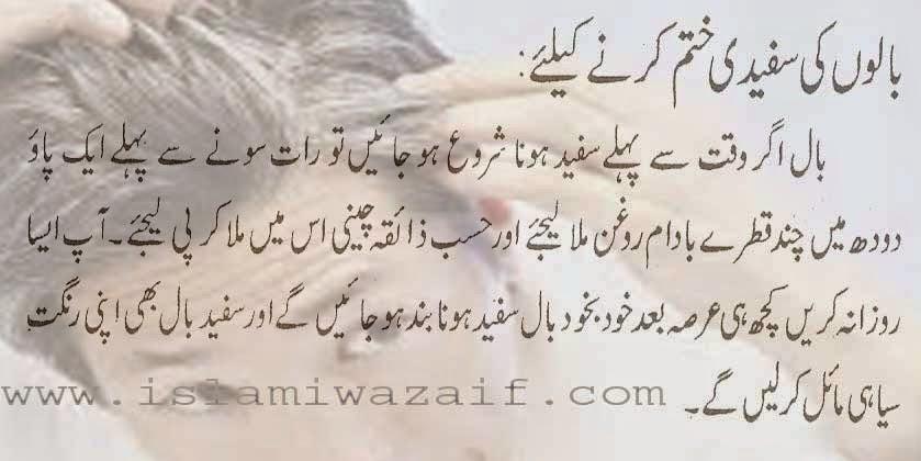 Waqt Ki Pabandi Essay In Urdu Writing Worksheets – 799704