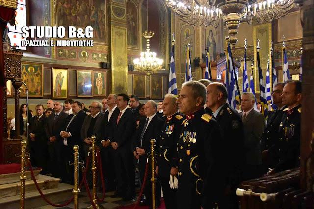 Δοξολογία για την 28η Οκτωβρίου στο Ναύπλιο (βίντεο)