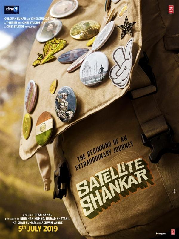 Satellite Shankar Box Office Budget Hit or Flop