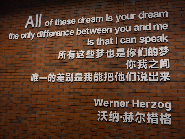 slightly incorrect quote of Werner Herzog