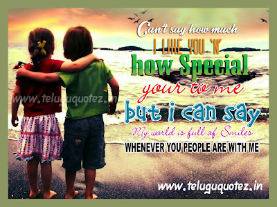 latest-friendship-quotes-greetings-pictures-wallpapers-teluguquotez.in