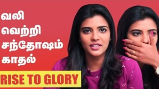 Aishwarya Rajesh Struggle in Kollywood