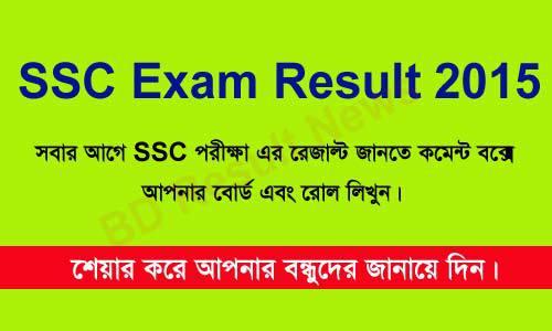 Bd ssc result 2015 online