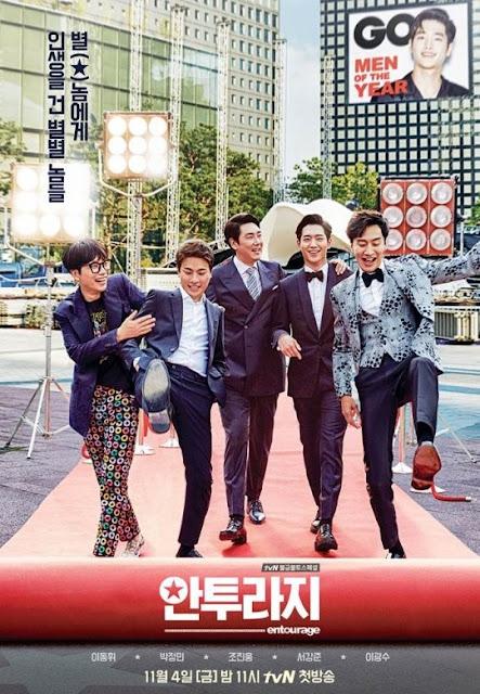 《Entourage》海報公布 五位主演騎走紅地毯