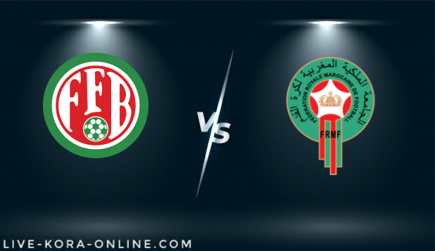 مشاهدة مباراة بوروندي والمغرب بث مباشر اليوم بتاريخ 30-03-2021 في تصفيات كأس امم افريقيا