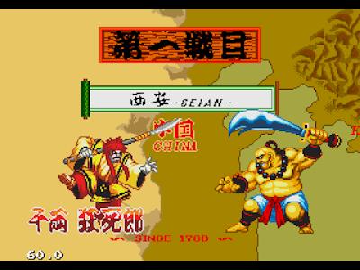 【MD】侍魂(Samurai Spirits)隱藏BOSS,1P觀戰模式開啟版!