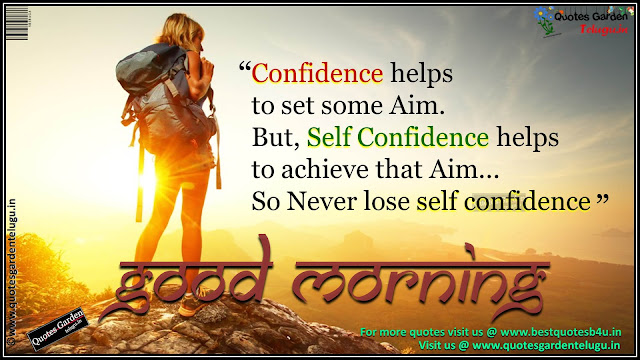 Best Good  morning messages with self confidence quotes