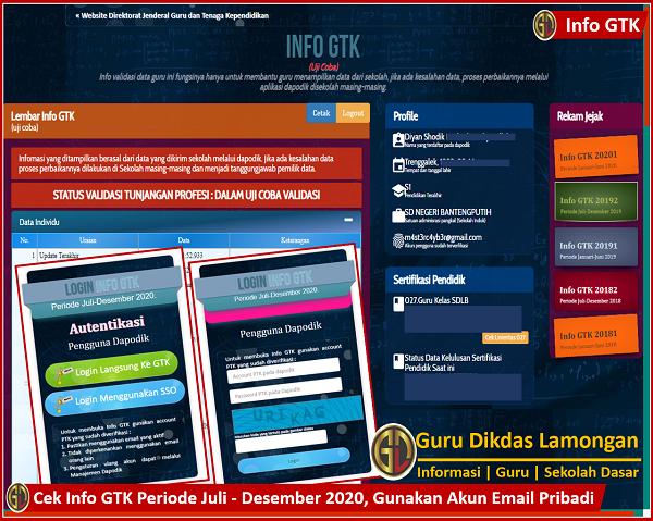 Cek Info GTK Periode Juli - Desember 2020, Gunakan Akun Email Pribadi