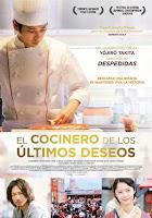 estrenos cartelera España 23 Agosto 2019. El cocinero de los últimos deseos