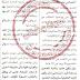 وظائف حكومية بشركة مياه الشرب والصرف الصحفى بمدن القناه منشور فى الاهرام الجمعة 24-1-2020