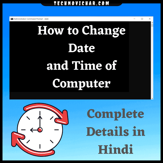Command Prompt se Date and Time change kaise kare   How to Change the Computer Time and Date Using the Command Prompt