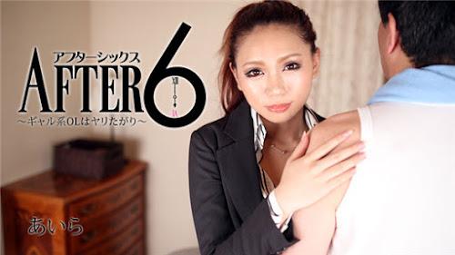 HEYZO_2007_cover