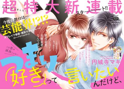 Nova série de Maki Enjoji estreia na Petit Comic