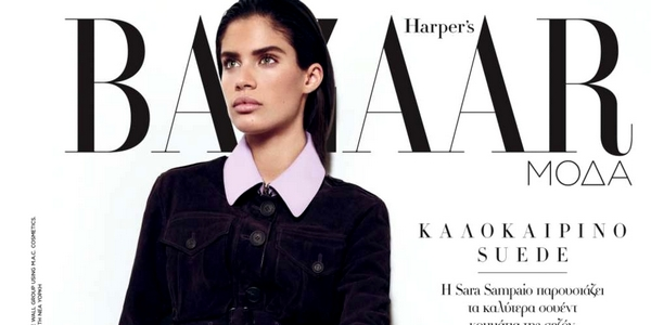 http://beauty-mags.blogspot.com/2016/04/sara-sampaio-harpers-bazaar-greece-june.html