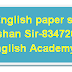 HTAT Paper Solution/Answer Keys of English - Exam held on 23rd April, 2017