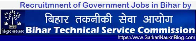 Bihar Technical Service Commission Vacancy