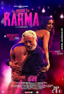The Journey Of Karma First Look Poster