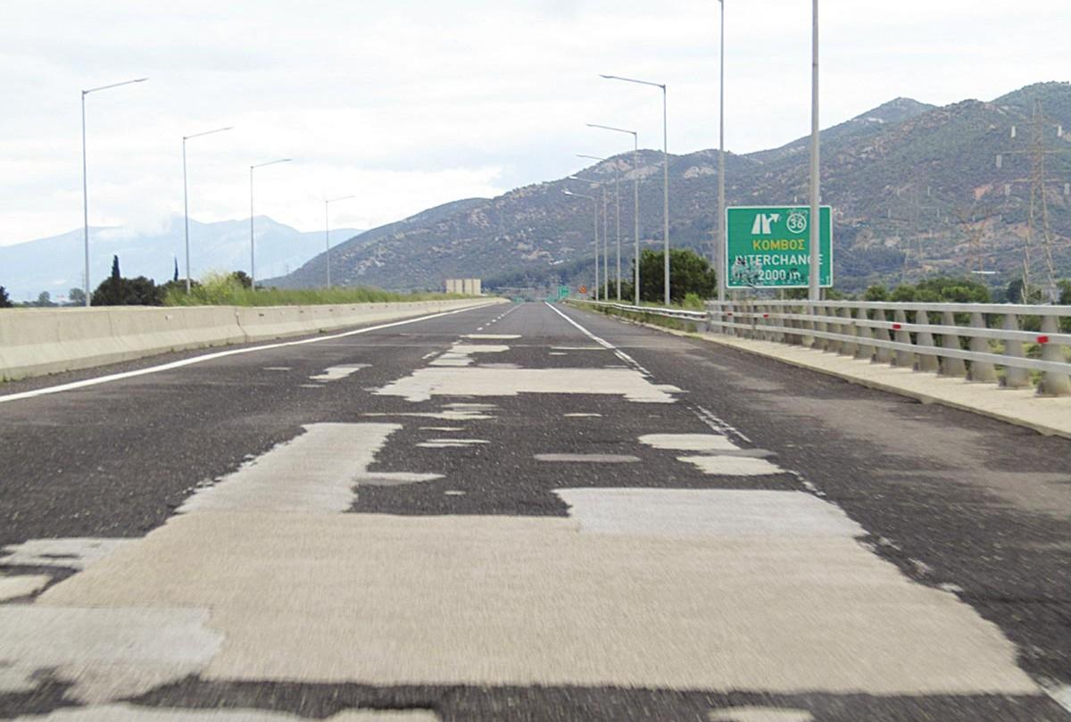 Ξάνθη: Με αμείωτο ρυθμό τα πλευρικά διόδια στην Εγνατία Οδό