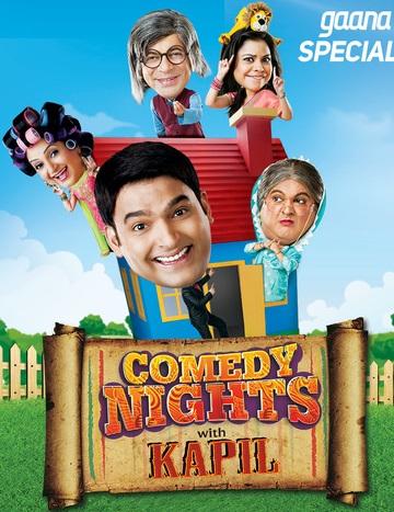 Comedy Nights With Kapil 4th April 2020 full hd Hindi 480p HDTV 200MB