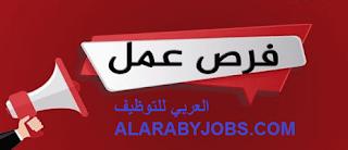 مقابلات عمل اليوم في الامارات