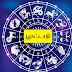 பூரட்டாதி நட்சத்திரத்தில் பிறந்தவர்களின் வாழ்க்கை அமைப்பு