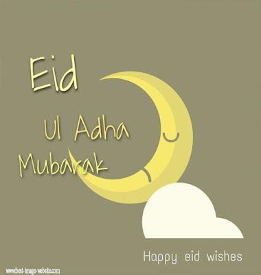 eid ul adha mubarak images,eid mubarak images in hd,eid mubarak images hd,eid mubarak images 2020,eid mubarak images download,free download images eid mubarak,