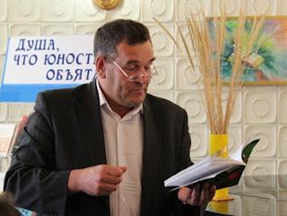 Пётр Семинский