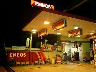 Lowongan Kerja Sales Eksekutif di Eneos Makassar