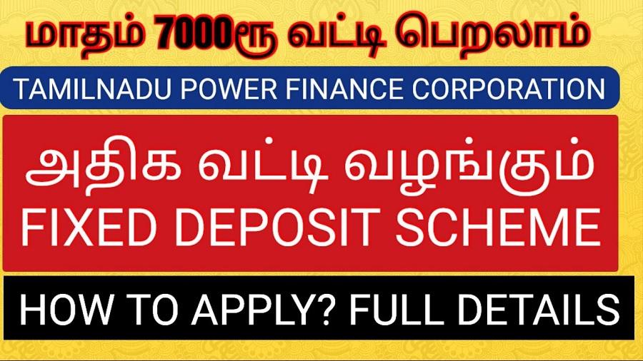 7000ரூ மாதம் வட்டி தரும் Fixed Deposit Scheme !