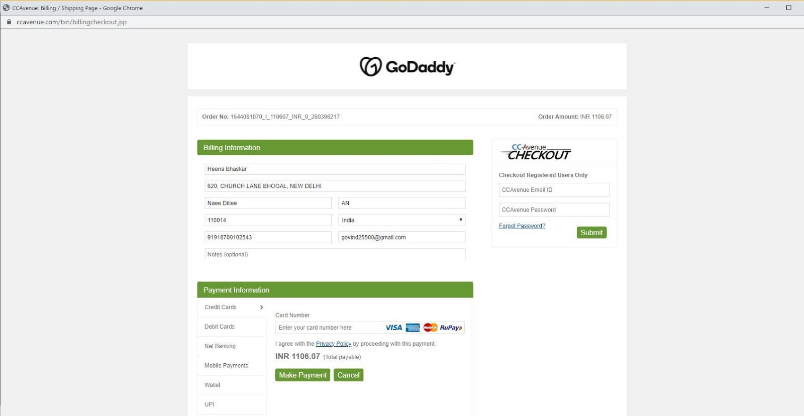 Godaddy से domain कैसे ख़रीदे?