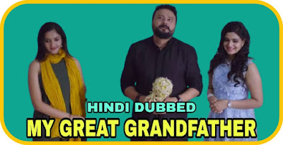 My Great Grandfather Hindi Dubbed Movie