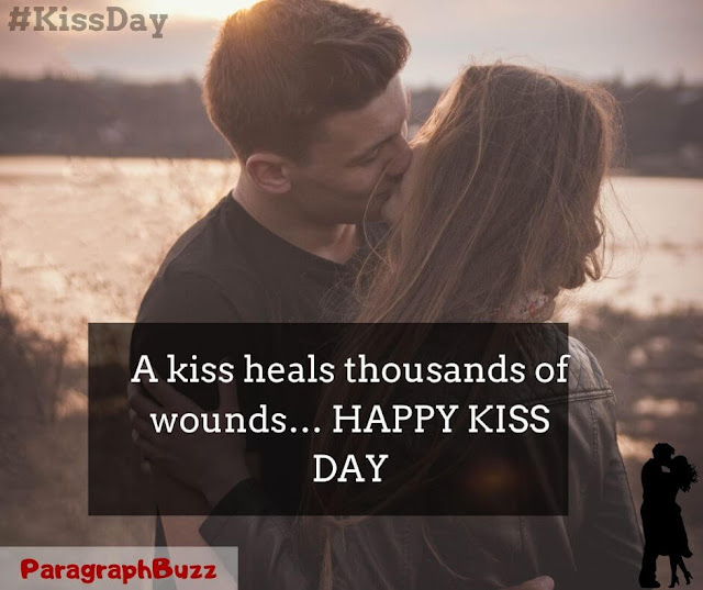 Kiss Day Images Download Free
