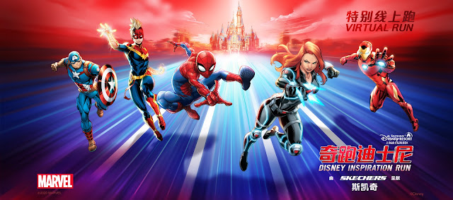 2020「奇跑迪士尼」特別線上跑  | 2020 Disney Inspiration Run – Virtual Run, Marvel