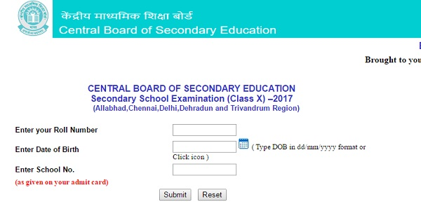 CBSE, CBSE 10th, 10th Class Result, Hindi News, Central board of secondary education