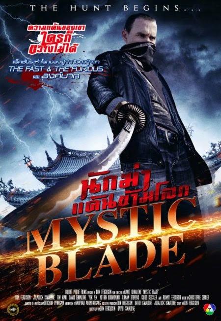 Mystic Blade นักฆ่าแค้นข้ามโลก [HD][พากย์ไทย]