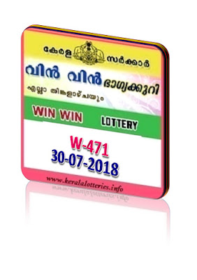 kerala lottery result from keralalotteries.info 30/07/2018, kerala lottery result 30.07.2018, kerala lottery results 30-07-2018, win win lottery W 471 results 30-07-2018, win win lottery W 471, live win win   lottery W-471, win win lottery, kerala lottery today result win win, win win lottery (w-471) 30/07/2018, W 471, W 471, win win lottery result, gov.in, picture, image, images, pics,   pictures kerala lottery, lottery kerala-lottery-results, keralagovernment, win win lottery kerala   result win win today, kerala lottery win win today result, win result, kerala lottery result yesterday, buy kerala lottery online kerala lottare, kerala lottery result, lottery today, kerala lottery today draw result, kerala lottery online   purchase, kerala lottery online buy, win result, kerala lottery today, kerala lottery result today, kerala lottery win kerala lottery result, today win win lottery result, win win lottery lottery   result today, kerala lottery result live, kerala lottery bumper  w471, win win lottery 30.07.2018,   kerala lottery 30-07.2018, kerala lottery result 30-07-2018, kerala lottery result 30-07-2018, kerala lottery result win win, win win lottery result today, win win lottery w-471,   win win lottery results today, kerala lottery results today win win, kerala lottery result today, kerala online lottery results, kl result, today   result, win lottery today, today lottery result win win, win win results today, today kerala lottery result, win win lottery results, yesterday lottery results, lotteries results, keralalotteries, kerala kerala lottery result, kerala lottery result live, kerala lottery result today win win,  www.keralalotteries.info-live-win win-lottery-result-today- lottery draw, kerala lottery results, kerala state lottery today, keralalottery, keralalotteryresult, today kerala lottery result win win,