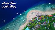دليل السفر إلى الفلبين - السياحة في آسيا