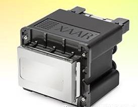 Beklenen Kafa Xaar 1201 ile ilk Makineler XULI firmasından çıktı..